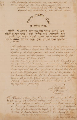 Minutes of the Board of Trustees of Kahal Kadosh Beth Elohim, Charleston, S.C., 1838-1843