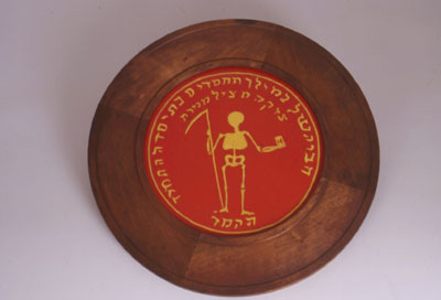 Hebrew Benevolent Society seal